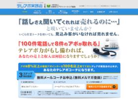 telapojissen.com