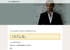 telaveo.com