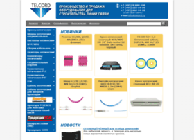 telcord.ru