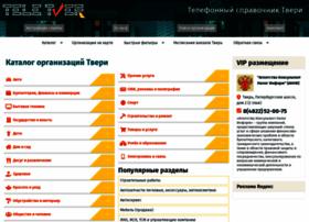 tele-tver.ru