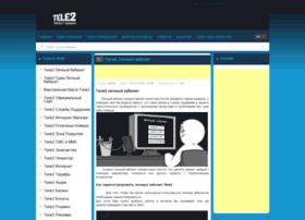 tele2-official.site
