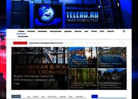telead.ru