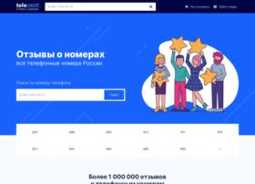 telecent.ru