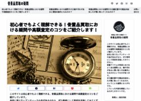 telechargements-gratuits.net