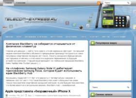 telecom-express.ru