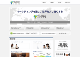 telecom-group.co.jp