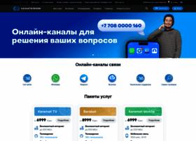 telecom.kz