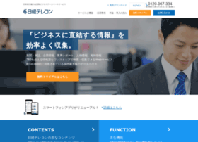 telecom.nikkei.co.jp