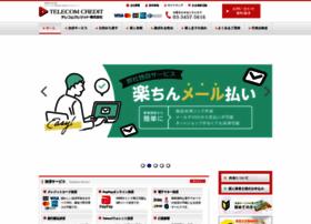 telecomcredit.co.jp
