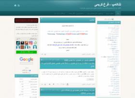 telecomp.blog.ir
