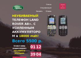 telefona8plus.ru