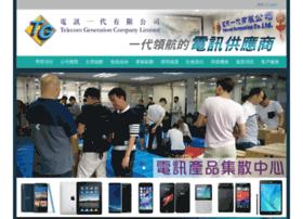 telegen.com.hk
