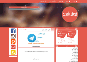 telegram-channell.ir