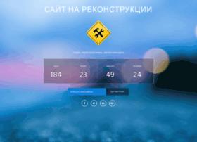 telehit.ru