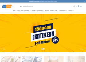 telemarketing.gr