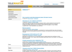 telemaster.info