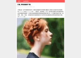 telemensagensonline.com
