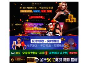 telepanya.com