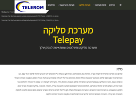 telepay.co.il
