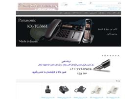 telephonechy.com