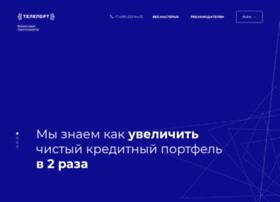teleport-mfo.ru