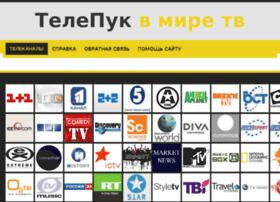 telepuk.ru