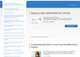 teleservis67.ru