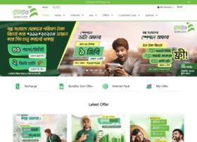 teletalk.com.bd