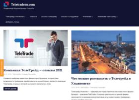 teletraderu.com
