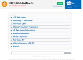 television-rostov.ru