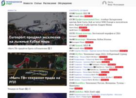 television-sport.com