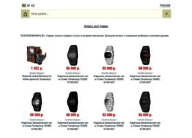 televizor-moskva.ru