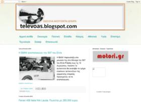 televoas.blogspot.com