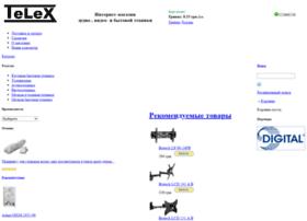 telex.com.ua