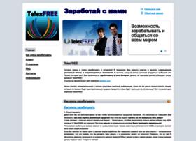 telexfree-project.nethouse.ru