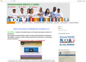 telexfreeinfokz.blogspot.ru