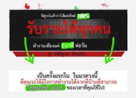 telexfreethailand.com