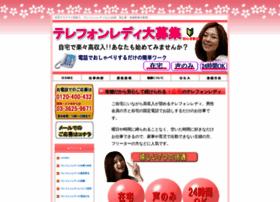telj.net