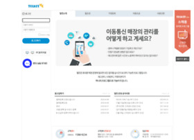 telkit.com