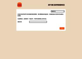 tellburgerking.com.cn
