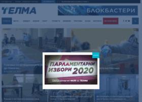 telma.com.mk