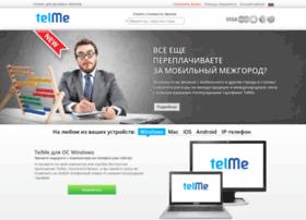 telme.ru