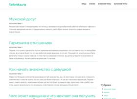 telonka.ru