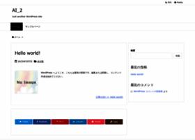 telosbrand.com