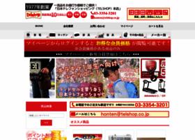 telshop.co.jp