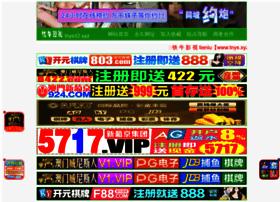 telsistdatacenter.com