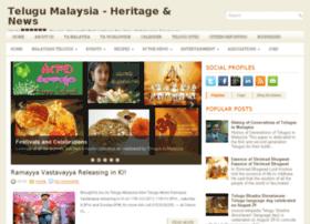 telugu-malaysia.com