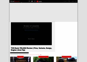 telugu.drivespark.com