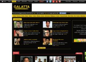 telugu.galatta.com