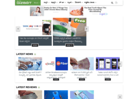 telugu.gizbot.com